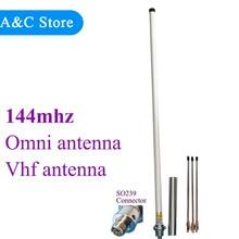 Alta calidad mejor precio vhf walkie talkie antena enrutador 144 base 144 mhz antena SO239 conector
