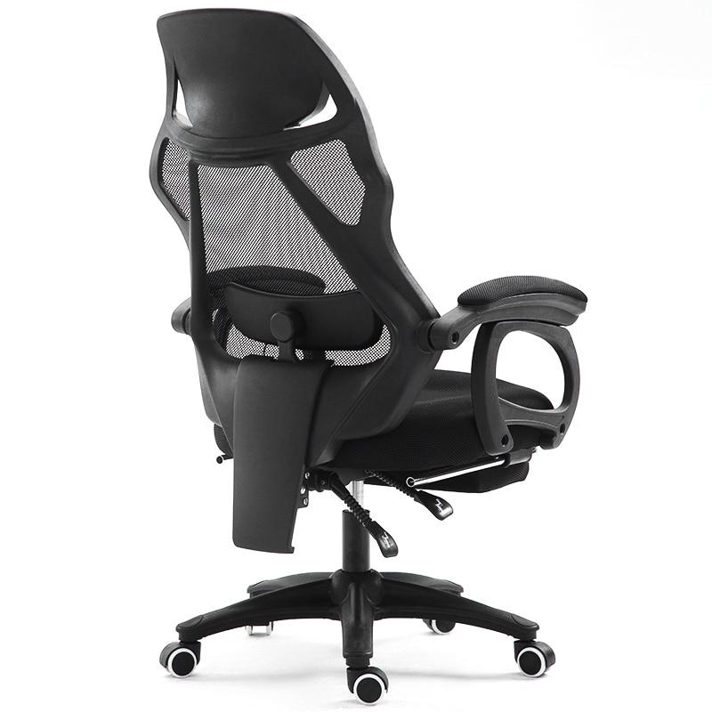 Sillon Stoel Sedia Ufficio Bilgisayar Sandalyesi бюро геймерский стул седи сильла Lol игровой Cadeira Poltrona компьютерный стул