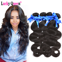 Produk Rambut Ratu Berry Brazilian Body Wave Bundles 100% Sambungan Rambut Manusia 4 Bundle Deal Non Remy Hair Weaving Bundles