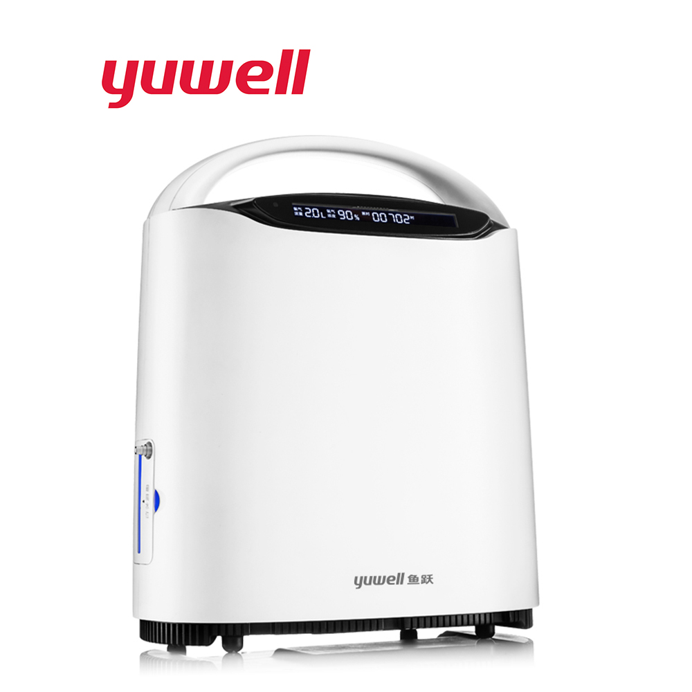 Yuwell YU600 Sauerstoff Konzentrator Generator Werden Gute Für Ventilator Schlaf Sauerstoff Konzentrator Medizinische Ausrüstung Hohe Konzentration