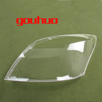 for Great Wall hover H3 2005 2013 front headlight lamp shade haval H3 headlight transparent cover 1pcs