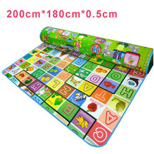 Kids Large Alphabet Play Mat