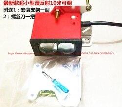 Lange afstand diffuse optische switch inductie infrarood sensor 3 meter 5 meter 8 meter 12 meter 24V