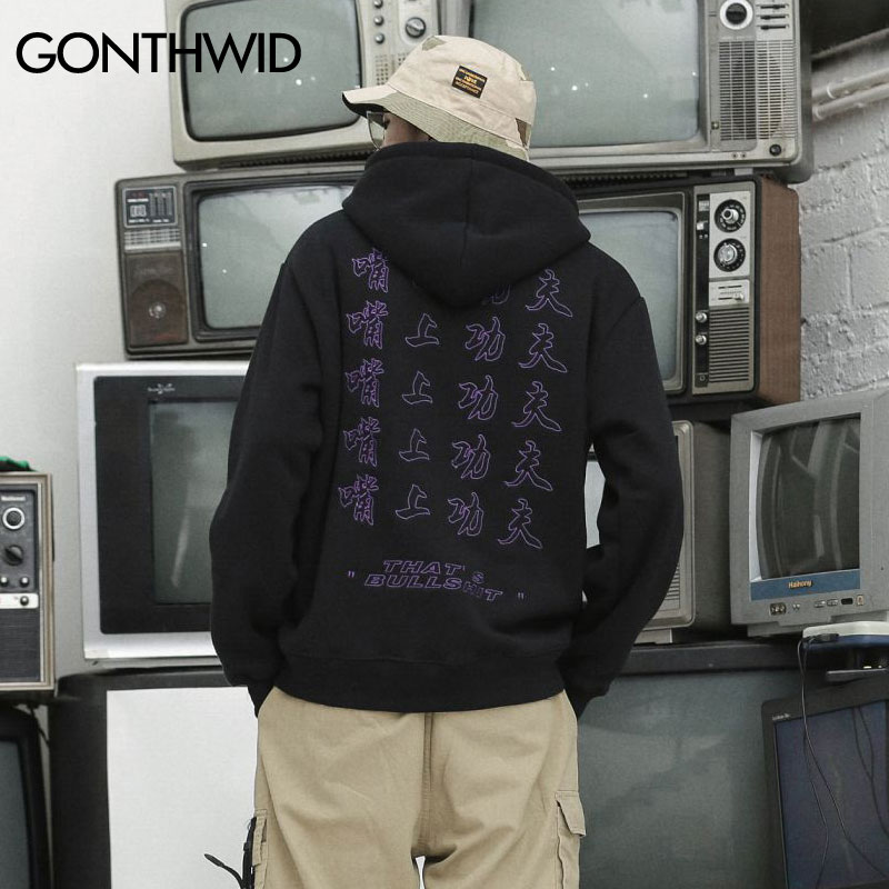 f6cd8c4a19 GONTHWID Chinese Characters Bullshit Printed Pullover Fleece Hoodies Mens  Hip Hop Hooded Sweatshirts 2018 Autumn Fashion Street-in Hoodies    Sweatshirts ...