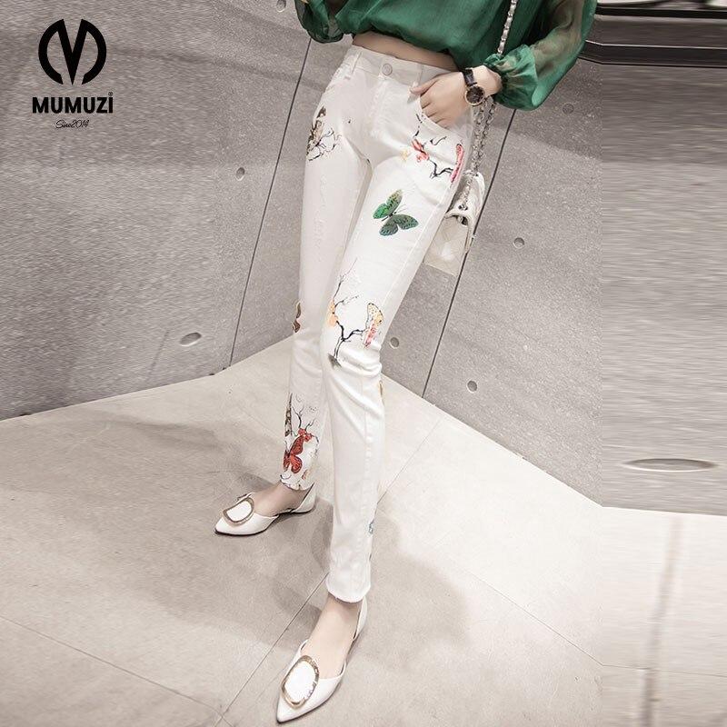 2017 Women Floral Print Jeans Drop Crotch Harem Jeans Bleached Ladies Flowers Printed Denim Pants Low