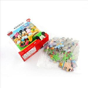 Image 3 - Disney autoryzowana oryginalna księżniczka/samochód mobilizacji 60 sztuk puzzle zabawki dla dzieci chłopiec dziewczyna zabawki prezent urodzinowy wysokiej jakości