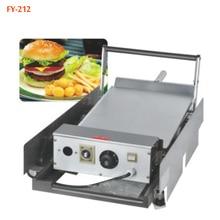 Free ship by DHL 2pc FY-212 baked hamburger machine toaster Hamburg Hamburg double layer machine equipment