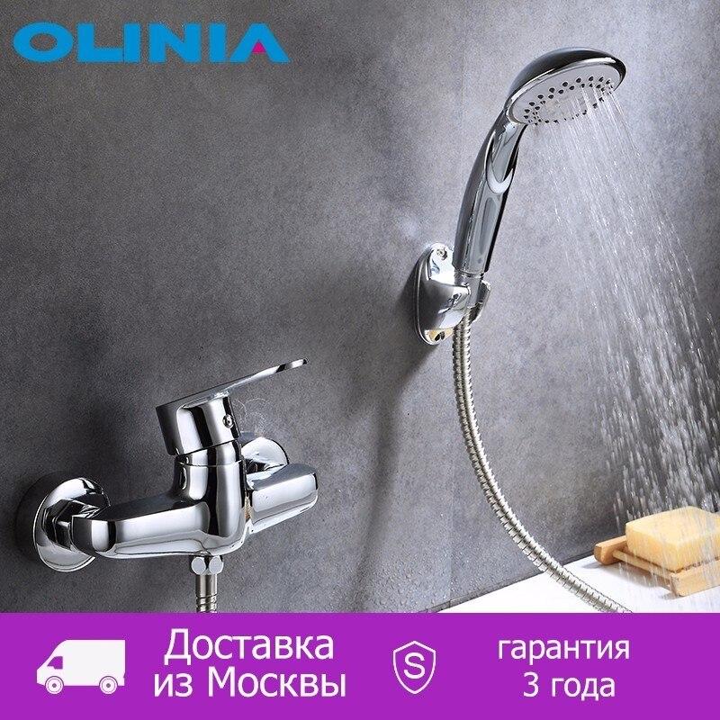 Olinia 1 satz Bad Armaturen Einzigen Griff Dual Control Dusche Wasserhahn Wand Montiert Mischbatterien Wasser Conservation Technologie OL7137