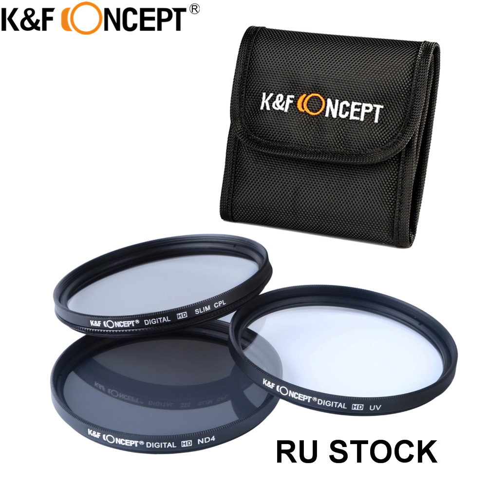 K&F CONCEPT UV+CPL+ND4 Lens Filter Sets+Filter Pouch/Bags 52mm 58mm 62mm 67mm 72mm 77mm For Nikon Canon Sony Pentax DSLR Camera premium uv camera lens filter 67mm