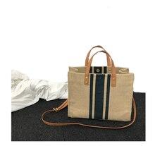 Flug Katze 패션 여성 리넨 핸드백 대형 쇼핑 토트 휴일 큰 바구니 가방 여름 해변 가방 짠 비치 숄더 백