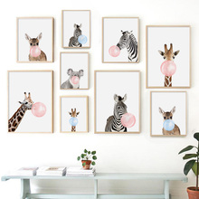 AFFLATUS Kawaii Animal Bubbles Horse Giraffe Dog Canvas Painting For Kids Room Nursery Art Print Poster Wall Pictures Baby