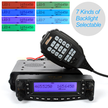 2017 HYS Walkie Talkie Dual Band Transceiver VHF/UHF 136-174/400-490MHz Mobile Car Radio and USB Programming cable TC-MAUV11