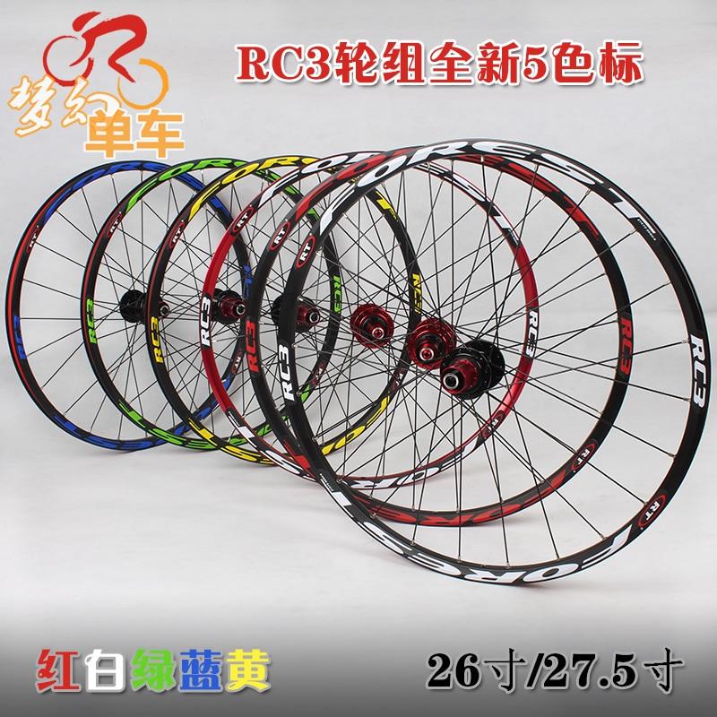 RT RC3 MTB mountain bike  26inch ultra light wheels 5 peilin sealed bearing disc wheel wheelset  27.5inch Rim Rims hobby bike rt fly а