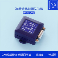 LPMS CU2 9 оси проводной может и USb отношение сенсор/гироскоп/иду микро инерционный модуль измерения
