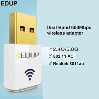 Dual Band 2 4G 5G 600Mbps 802 11AC USB Wireless WiFi Adapter Realtek 8811au Chipset For