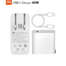 オリジナル Xiaomi USB C 充電器 65 ワット最大スマート出力タイプ C ポート USB PD 急速充電 qc 3.0 ギフトケーブル