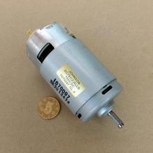 DC24V е-байка 36В 60V 120V 7512 миниатюрный компенсацию угольные щетки постоянный магнит двигателя Электроинструмент/Аксессуары для мотора DIY