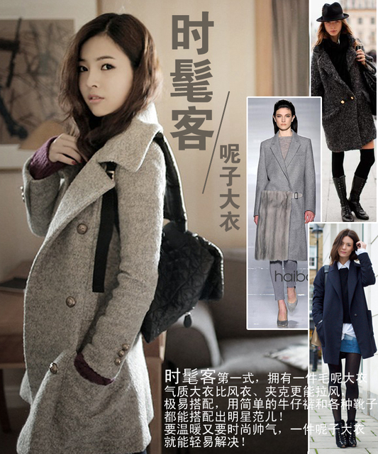 2013 new arrival winter fashion outerwear woolen long outerwear wool coat women's woolen outerwear 0221221861