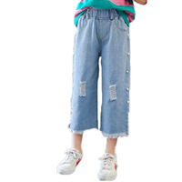 Girls fringed wide leg pants 2018 summer kids pearl jeans children hole nine pant fashion hole girls denim pants for 3 13Y