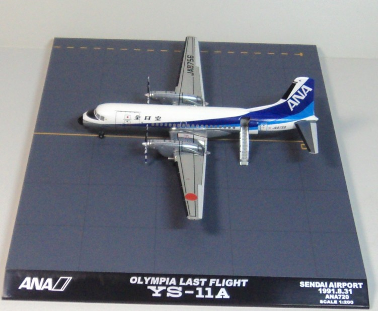 ANA YS-11 alloy Hogan 1:200 JA8756 ana aircraft model