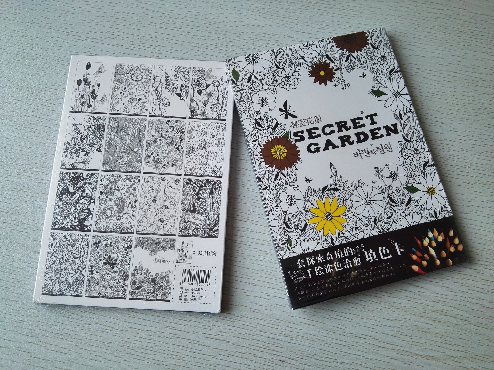 Big Size Secret Garden 16 Sheets(32 pictures) Coloring Card Tintage cards DIY Painting Drawing Book Colouring Books digital and commercial double head waffle maker rectangle waffle machine