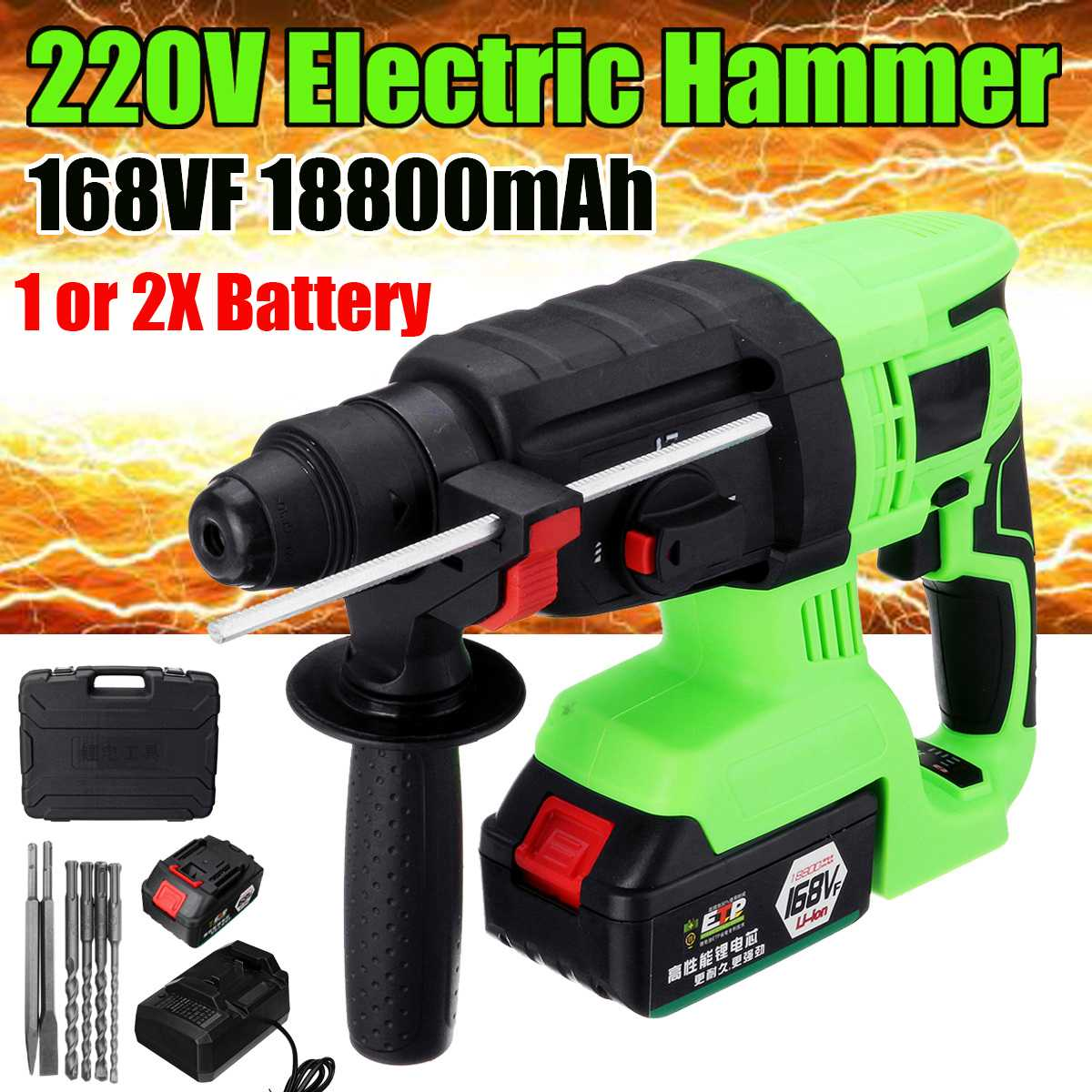 Newest 220V 18800mAh 168VF Electric Brushless Electric SDS Professional Hammer Drill with 2 Battery Power ToolsNewest 220V 18800mAh 168VF Electric Brushless Electric SDS Professional Hammer Drill with 2 Battery Power Tools