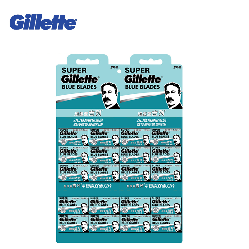 Gillette Super Blue Shaving Razor Blades For Men Stainless Steel double edge Shaver Blades (5blades x 20 boxes)