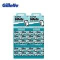 Gillette azul estupendo de afeitar las hojas de afeitar para hombres de acero inoxidable cuchillas de afeitar de doble filo (5 hojas x 20 cajas)