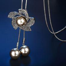 Элегантное Длинное Ожерелье с искусственным жемчугом женское
