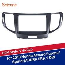 Seicane установка в тире стерео Панель комилект 2Din Авто Радио Фризовая рамка для Honda Accord Европа/Spirior /ACURA SR9