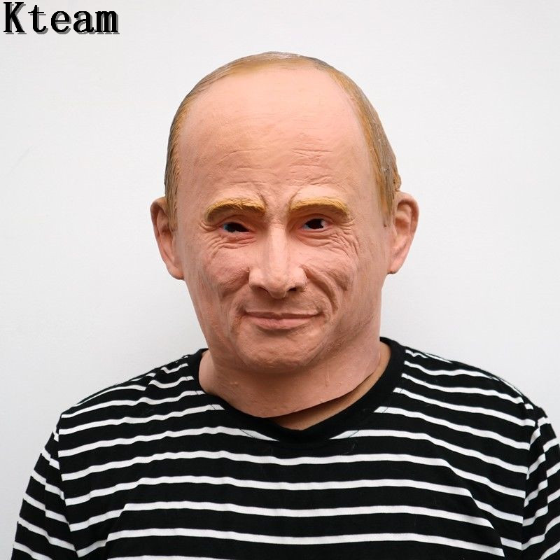 Hot!!! Famous Man Donald Trump Vladimir Putin Obama <font><b>Mr</b></font>.<font><b>Bean</b></font> Psy <font><b>Costume</b></font> Mask Halloween Realistic Latex Masquerade Carnival Mask image