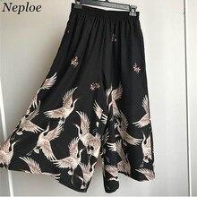 37b7e270e148 Neploe 2019 Chiffon Crane Printed Trousers Woman Causal Elastic High Waist