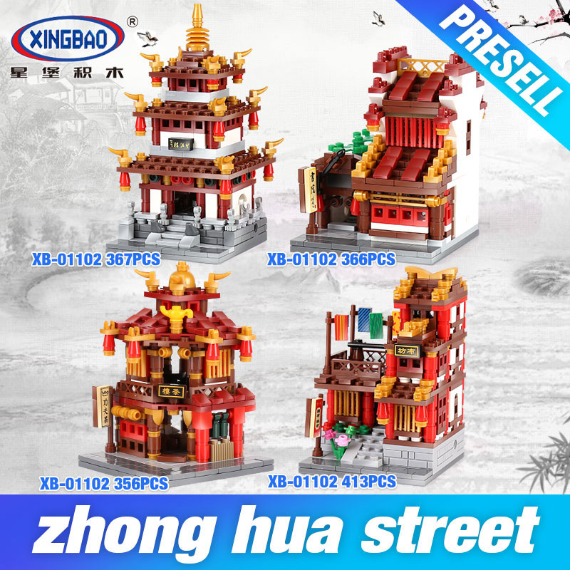 XingBao 01102 Zhong Hua Street Serie 1502Pcs 4 in 1 The Teahouse Library Cloth House Wangjiang Tower Set Building Blocks Brick xingbao 01102 new zhong hua street series the teahouse library cloth house wangjiang tower set building blocks brick christmas