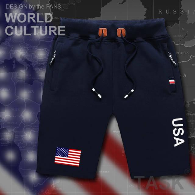 New Men's Beach Shorts United States