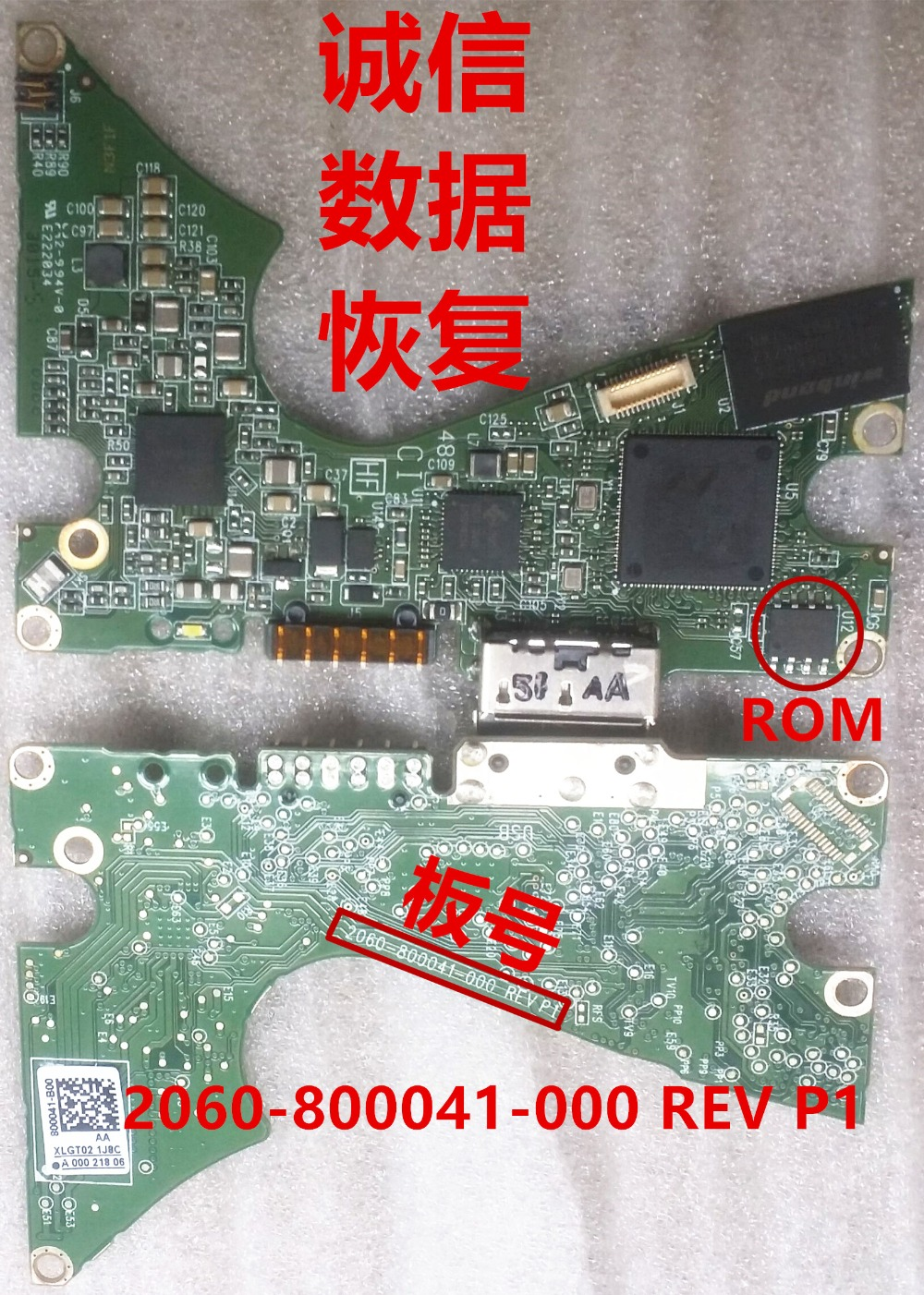 HDD PCB logic board printed circuit board 2060-800041-000 REV P1 for WD hard drive repair data recovery with USB 3.0 interface