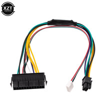 New ATX 24pin to Motherboard 2-port 6pin adapter Power supply cable Cord for HP Z220 Z230 SFF Mainboard server Workstation 30cm(China)