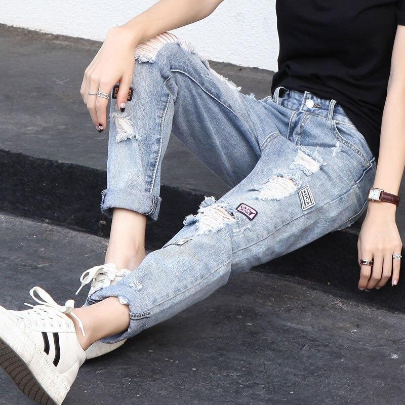 New 2017 loose corners jeans women nine points pants 2017 autumn new tide bf wind thin feet pants female