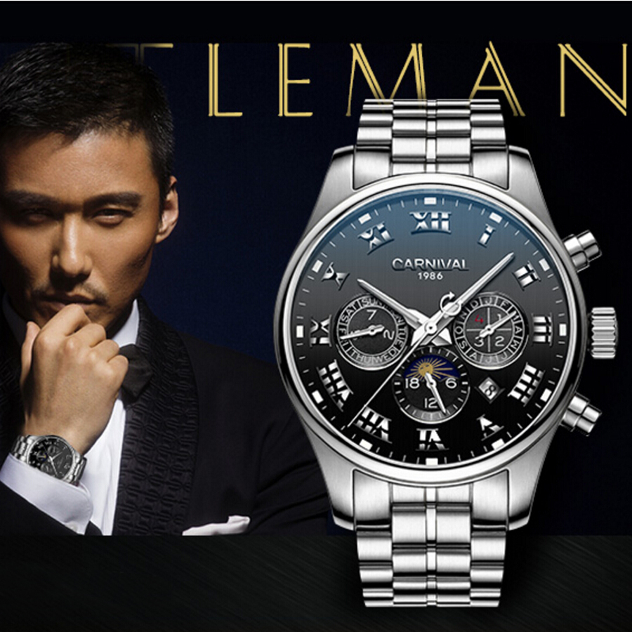 online buy whole automatic mens watch famous brand from 2017 new luxury brand waterproof men watch unique design style automatic mechanical watches switzerland famous brand