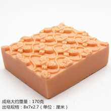 Insect Butterfly Silica Gel Soap Making Molds Hand-made silicone mold rectangle square Cake Decorative Mould