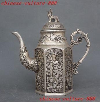 christmas Chinese fengshui silver Beast mouth Pixiu lucky statue Wine tea pot Flagon halloween