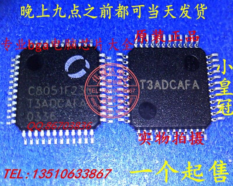 Цена C8051F236-GQR