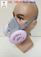 SJL 100 2 pyłu respirator maska wysokiej koncentracji pyłu mikroorganizmów maska do ochrony dróg oddechowych bezwonny uniwersalny maska z filtrem w Maski od Bezpieczeństwo i ochrona na