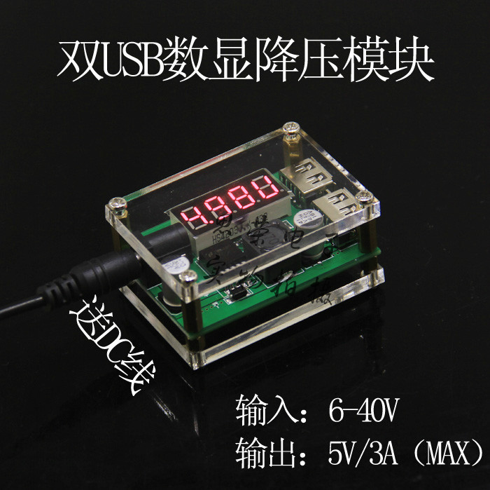 DC-DC Digital Display Buck Module, 9V12V24v36V to 5V/3A, On-board Voltage Regulator, USB Power Converter jtron dc 12v to dc 5v 3a reduction voltage module w dual usb female port black