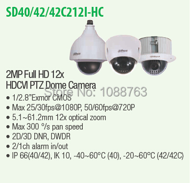 DAHUA 2Mp Mini HDCVI PTZ Dome Camera 1080P HDCVI 12X PTZ Camera DAHUA SD40212I HC
