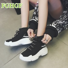 Students Women's Fashion Casual Shoes Lady Mesh Air Stocking Socks Lace Up Thick Soled Leisure Shoes