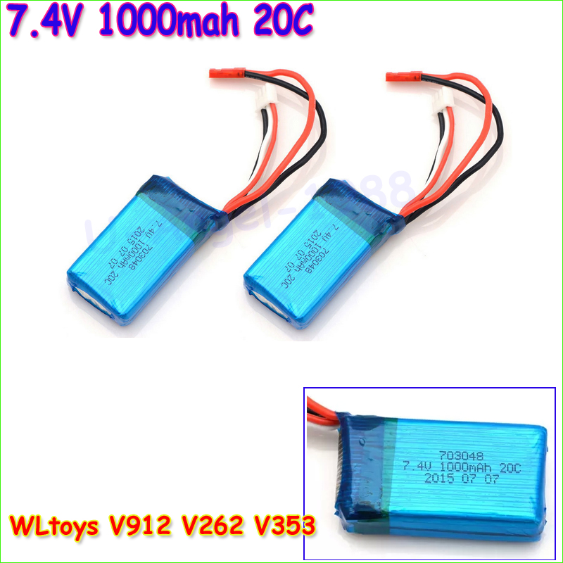 2pcs/lot  7.4V 1000mAh 20C Lion battery for WLtoys V912 / WLtoys V262 / WLtoys V353 battery WLtoys V333 battery Free Shipping 1pc 7 4v 1000mah li po battery for wltoys v262 v333 v353 v912 v915 ft007 devo4 mjx x600 rc helicopter hot sale