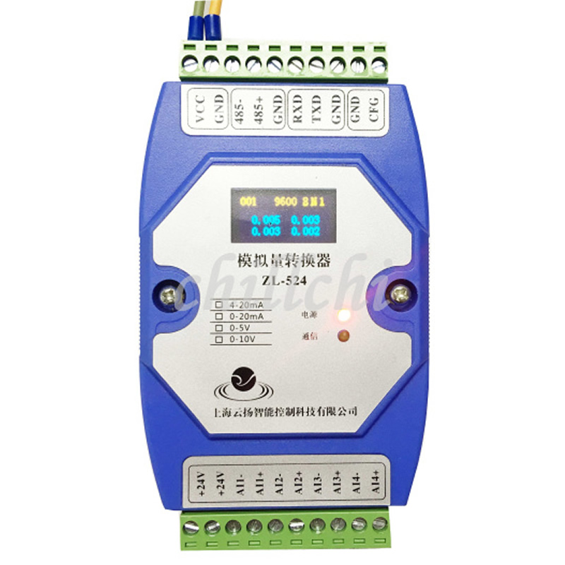 4 20mA to RS485 4 analog input acquisition module 0 10V high precision MODBUS RTUwith LCD