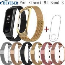 2018 New Mi Band 3 Bracelet Strap Miband 3 Strap Metal Replacement wrist strap for xiaomi mi band 3 Wristband Watch Straps Bands for xiaomi mi band 2 strap miband 2 strap bands colorful starry sky all stars splash soft rubber silicone watch straps bands new