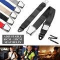 Регулируемый безопасный ремень безопасности для сидений в самолете  удлинитель для ремней безопасности в аэрокосмическом стиле  85-128 см