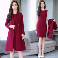 Elegant Autumn Winter 2018 Long Trench Coat + Sleeveless Dress Two Piece Set Women Vogue Slim Office Lady Outwear Formal Sets